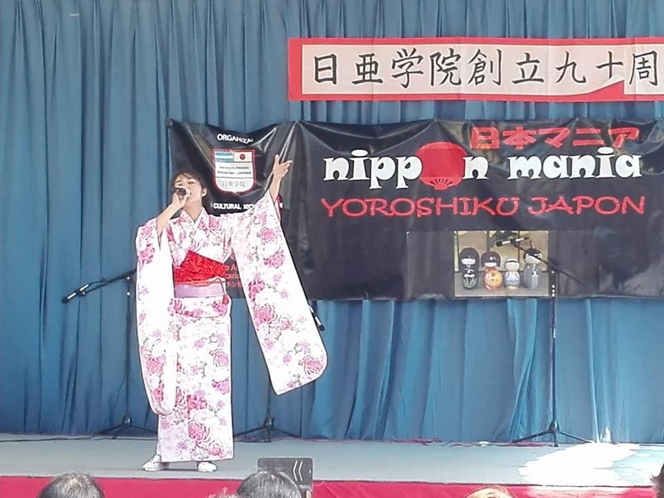 nippon1.jpg