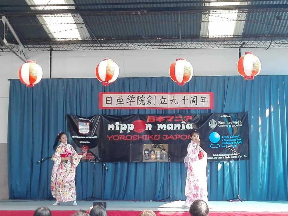 nippon2.jpg